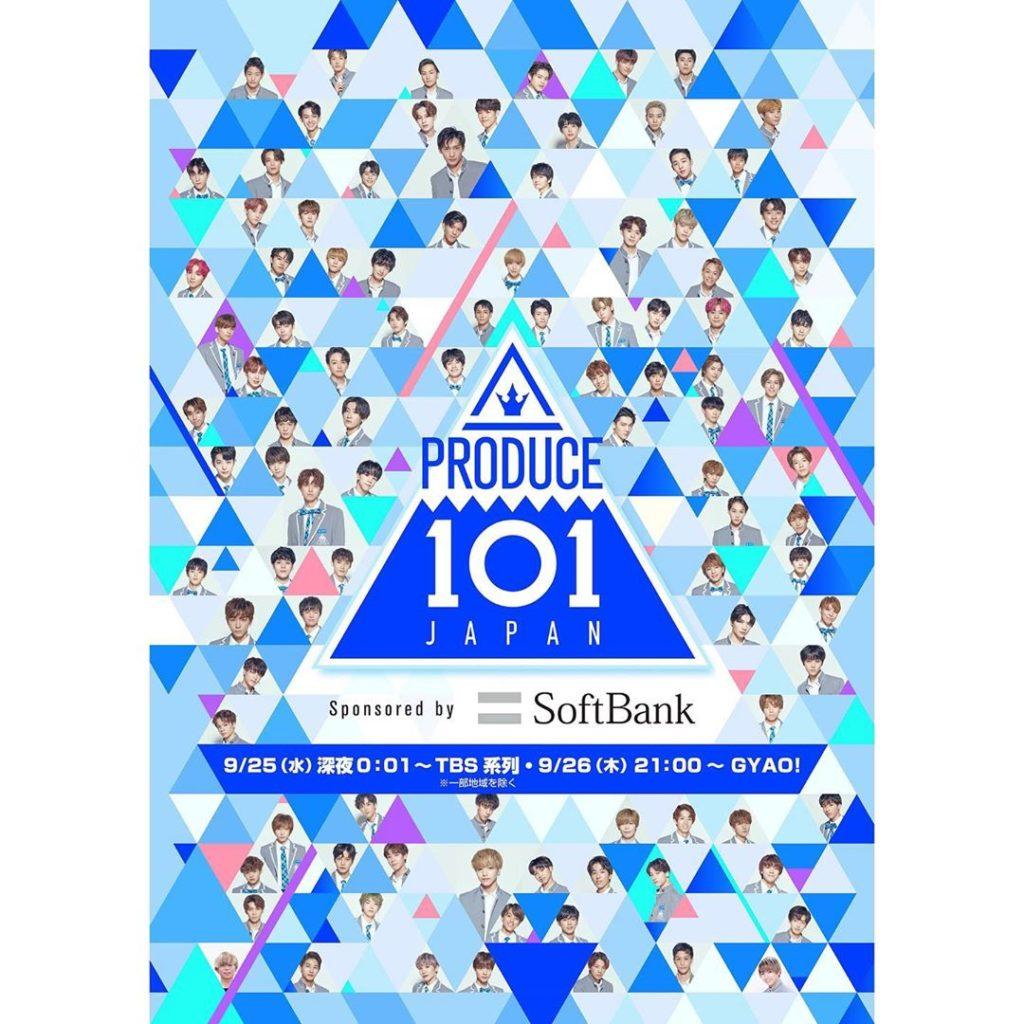 Japan プロデュース 101 PRODUCE 101